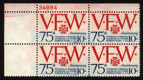 #1525 10c Red & Dark Blue MNH Plate #34884 Block Wipe Out Errors