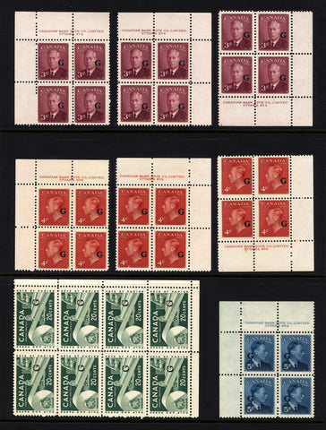 Canada #018 - #045 3c-20c 1960-62 G Overprint Plate #Block Lot Mint 8 Items