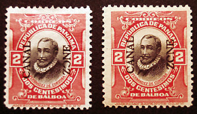"Canal Zone #39 2c 1912 MLH Pair with Broken ""0"" 2 items"