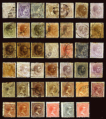 Early King Alfonso Lot 1876-99 Mint & Used Fresh 41 items
