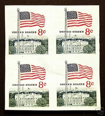 #1338F 8c 1971 Rare Unused IMPERF ERROR BLOCK of 4 Scarce