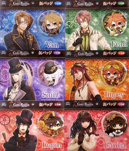 Code:Realize Chibi Pins