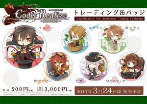 Code:Realize Fairytale Ver. Vol. 3 Pins