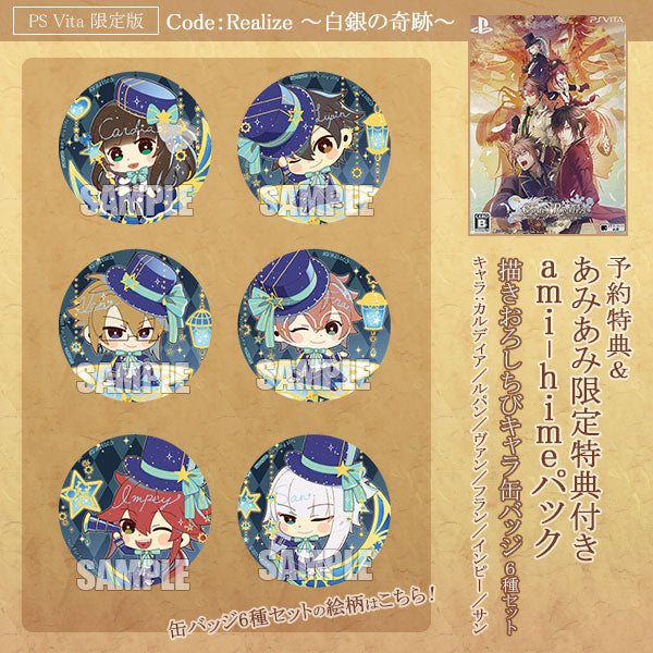 Code:Realize ~Wintertide Miracles~ Exclusive Pins