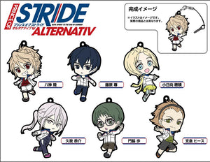 Prince of Stride Rubber Straps