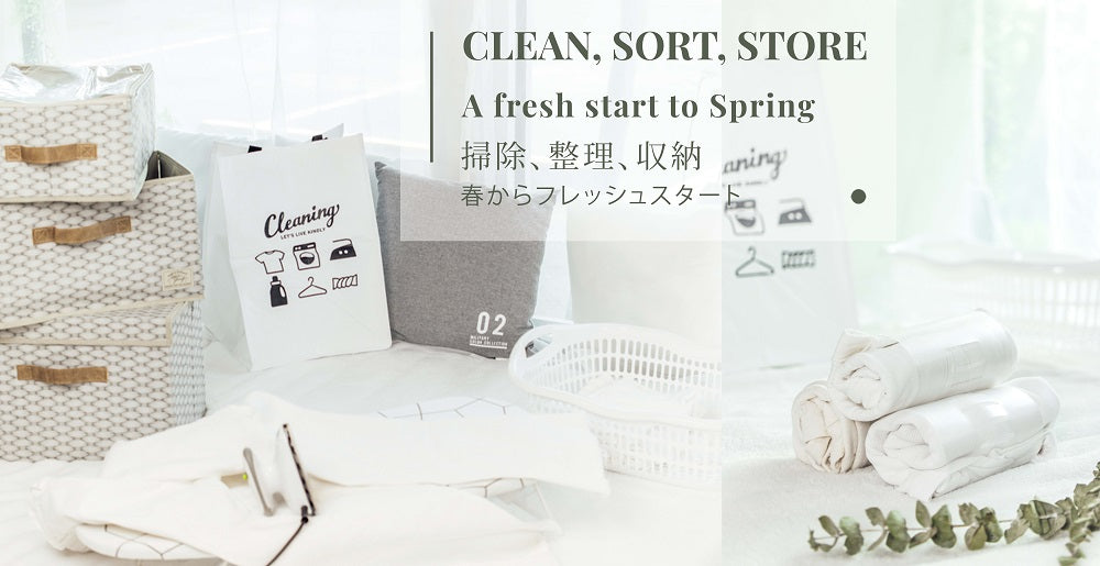 Clean, Sort, Store. A fresh start to Spring