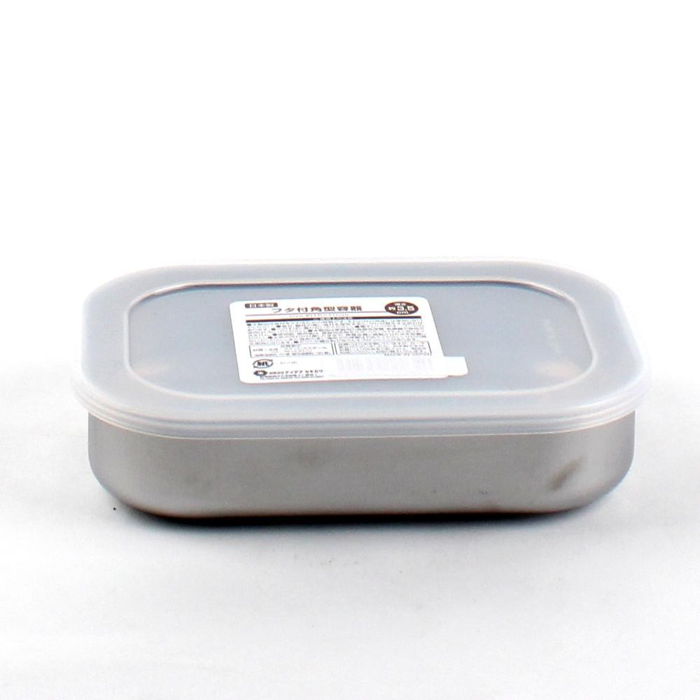 Stainless Steel Food Container (w/Lid/Square/SL/15x10x3.5cm)