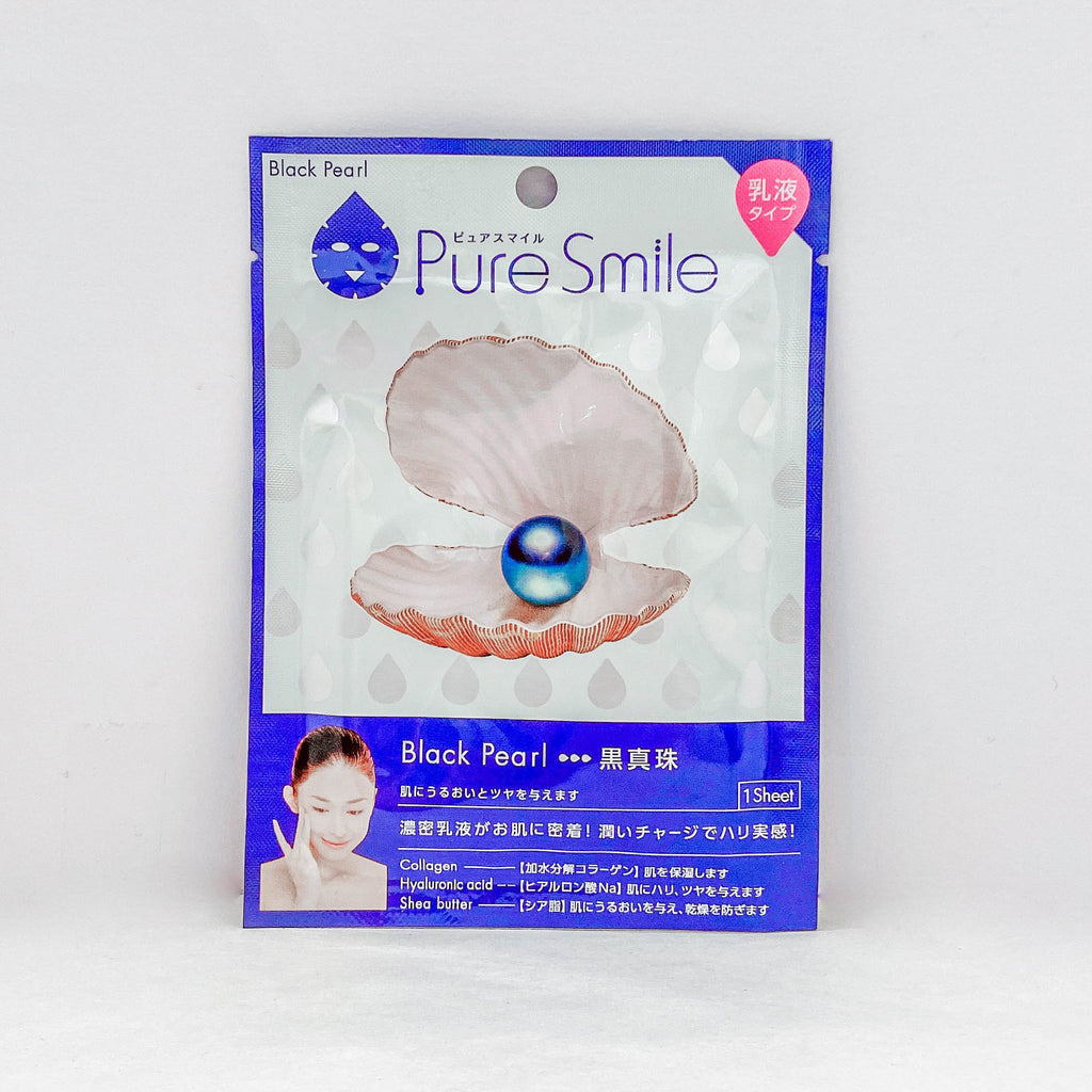 Milky Essence Mask Black Pearl (0.9Floz(27Ml) / Sunsmile - Pure Smile)