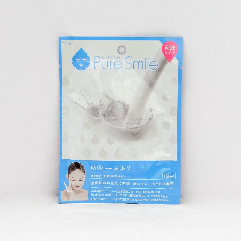 Face Mask (Milk/27 Ml)