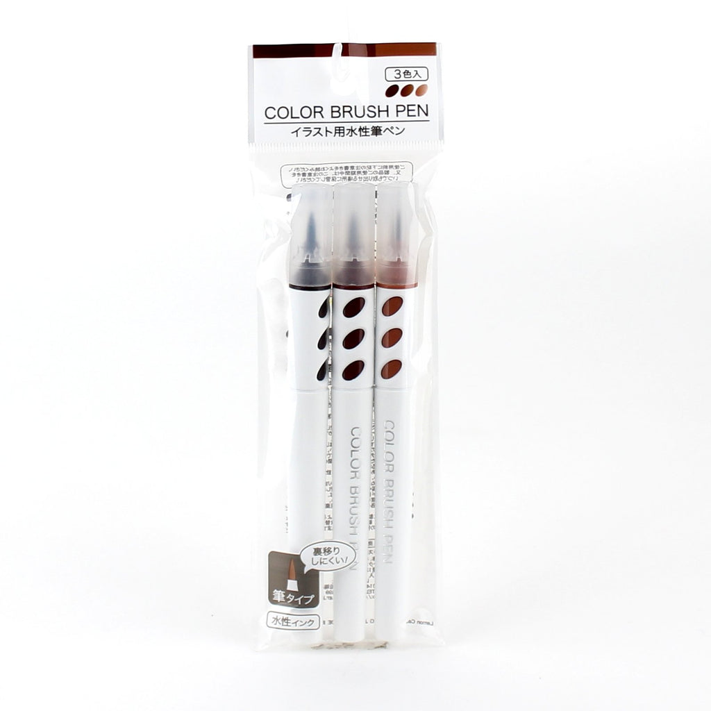 Colour Brush Pen (PP/Water-Based/For Drawing,Writing/Light Brown,Brown,Dark Brown/14.4cm/d.1.3cm (3pcs))