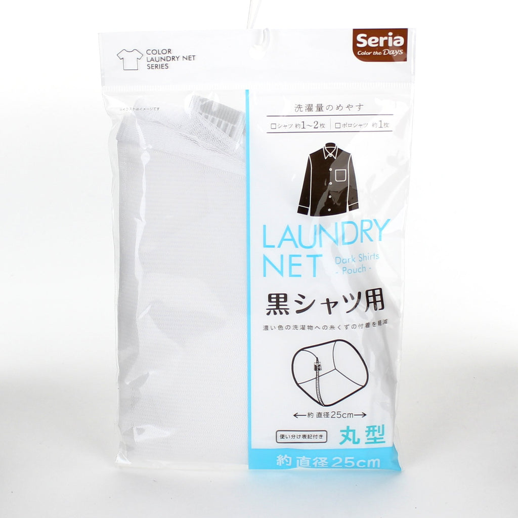 Laundry Net-Black Clothes (BK Clothes/d.25cm)