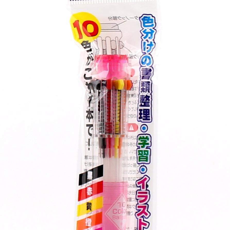Multifunction Pen (0.7mm* 10xCol Ink/BL*PK*BK)