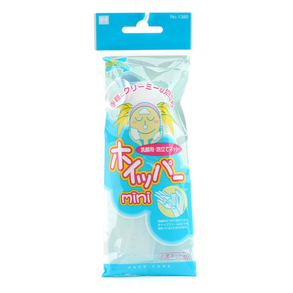 Face Cleansing Net