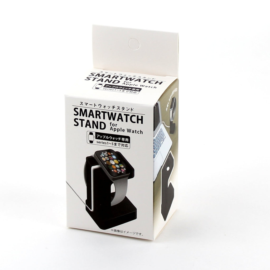 Apple Watch Stand (ABS/For Apple Watch Series 1 to 5/5x6x9cm)