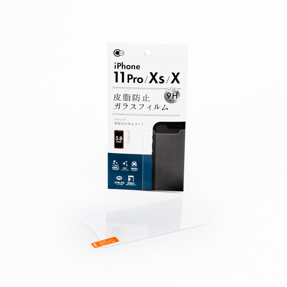 Screen Protector (iPhoneX/XS/11Pro)