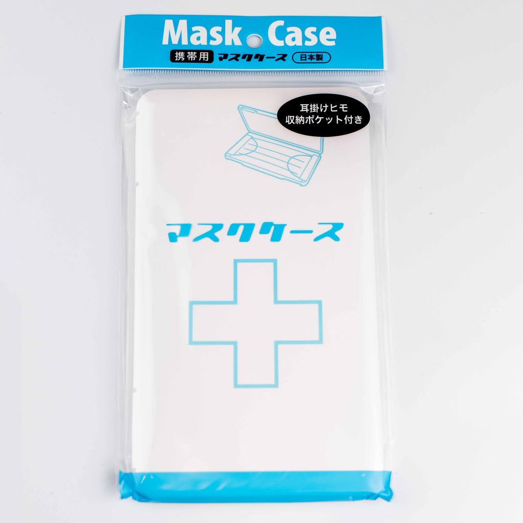 Mask Case (White/19x11x1.2cm)