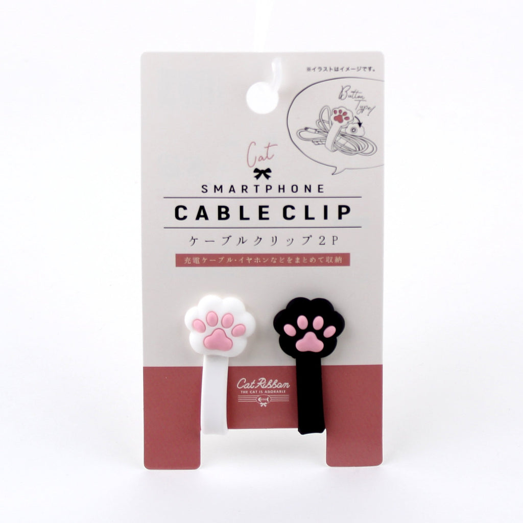 Cable Clips (PVC/Cat/2pcs)