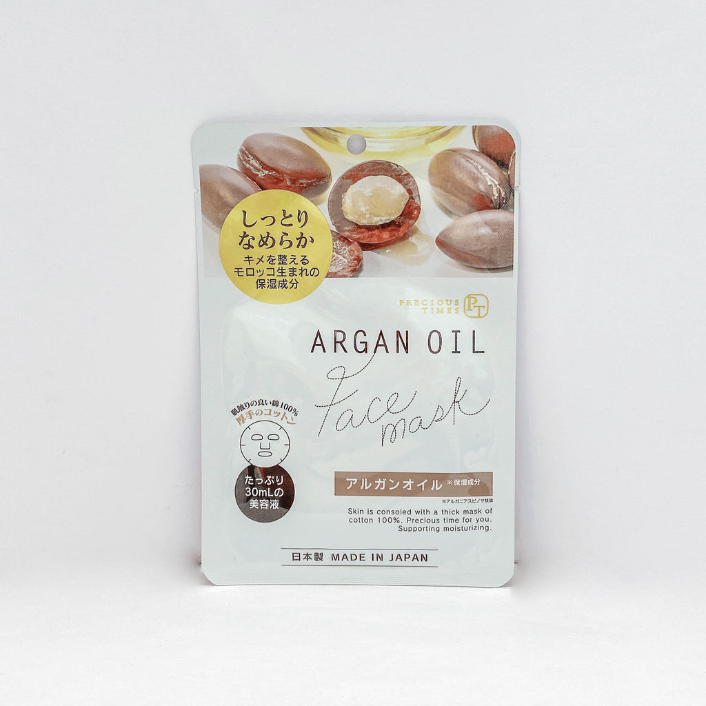 Face Mask (Argan Oil)
