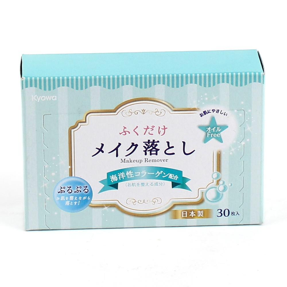 Make-up Remover Towelettes (Coenzymeh Q10/15x20cm)