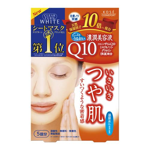 Kose Clear Turn White Mask (Q10/5pcs)