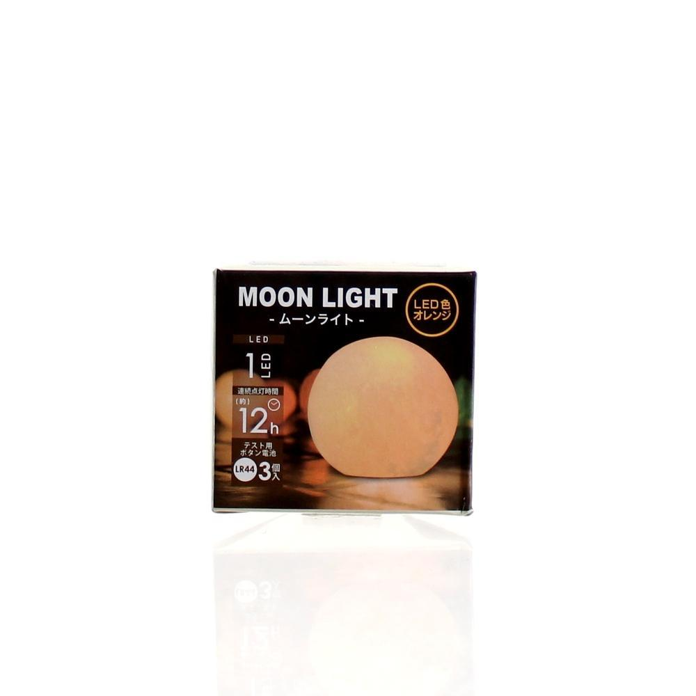 LED Light (Round/Orange)