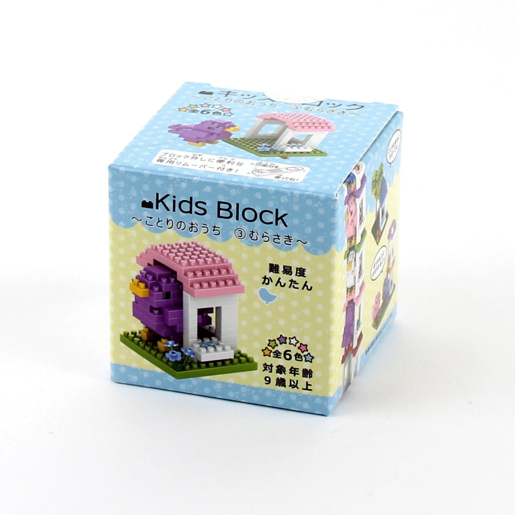 Building Blocks (ABS/Easy/Bird House/Finished Size: D4.2xW4.8xH4.5cm)