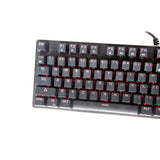 PL760 Mechanical Keyboard