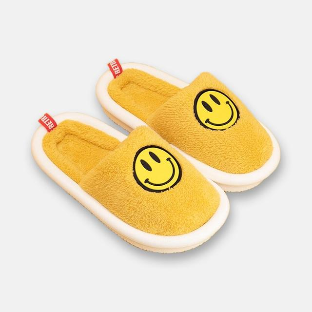 Pantoufles | Smiley Jaune / 38-39