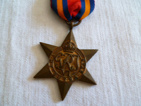 BRITISH BURMA STAR UNNAMED AS ISSUED GVF +