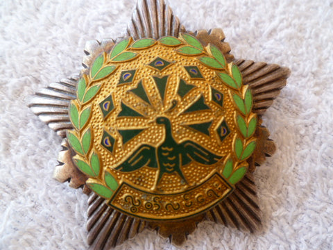 BURMA ORDER OF THE REVOLUTION RARE PIECE MARKED ON BACK LGE PIN