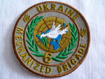 UKRAINE GULF WAR ukraine UN 6th brigade