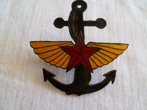 BURMA navy badge