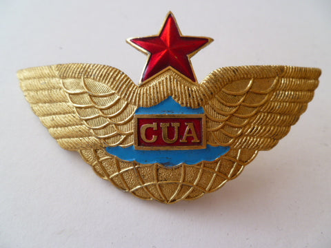 AIRLINE WING CHINA AIR metal maybe cap