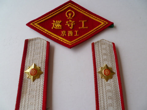 CHINA railways lot epps and arm badge ex lot