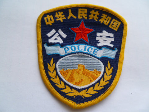 CHINA police patch