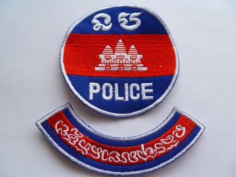 LAOS/CAMBODIA police 2 piece patch set