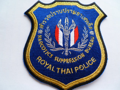 THAILAND royal thai police narcotics supression bureau patch