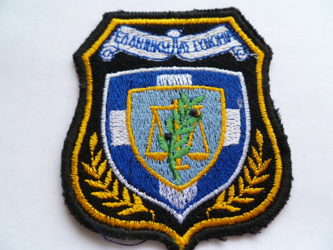 GREECE police patch