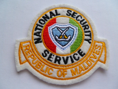 MALDIVES rep of national security service patch