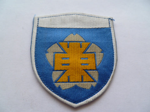 UN dutch patch for cambodia  exc