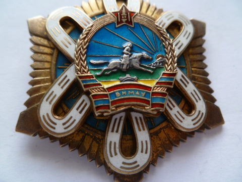 mongolia order of the polar star 4 th class # on back 28018