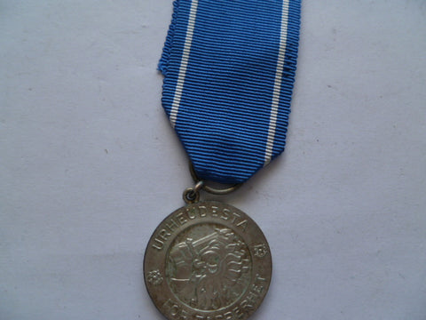 finland bravery medal as apparently given to nazis