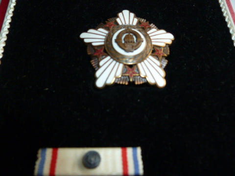 jugoslavia order of republic with golden wreath 1st class