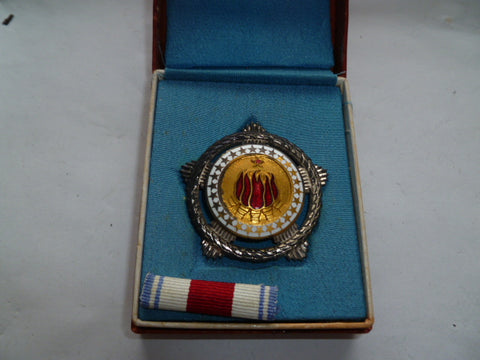 jugoslavia order of brotherhood and unity 2nd class