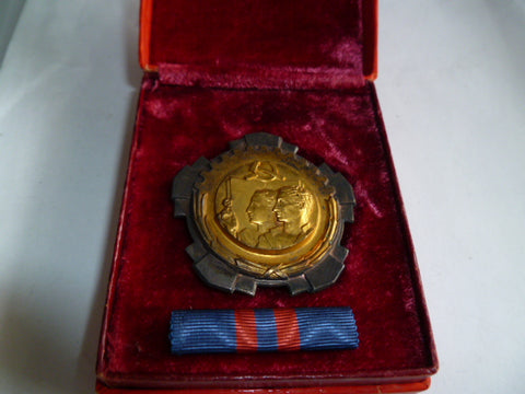 yugoslavia order labour with gold wreath 2 class