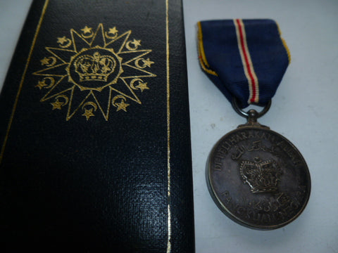 malaysia RARE Order of the Defender of the Realm Medal of Merit
