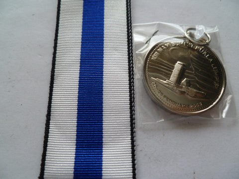 NAM UN non alligned medal