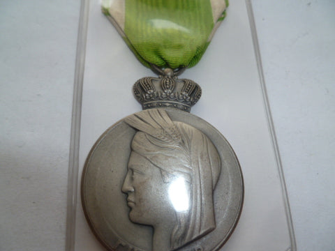 greece civil merit medal 2nd class