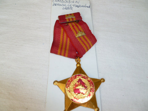 cambodia defence of the homeland medal w/device on ribbon