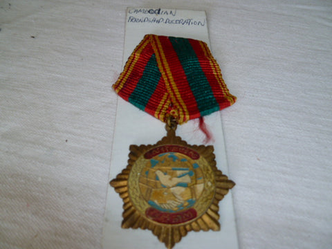 cambodia medal of friendship